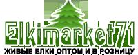 Elkimarket71 - магазин живых новогодних елок оптом и в розницу с самовывозом в Тульской области и доставкой по России